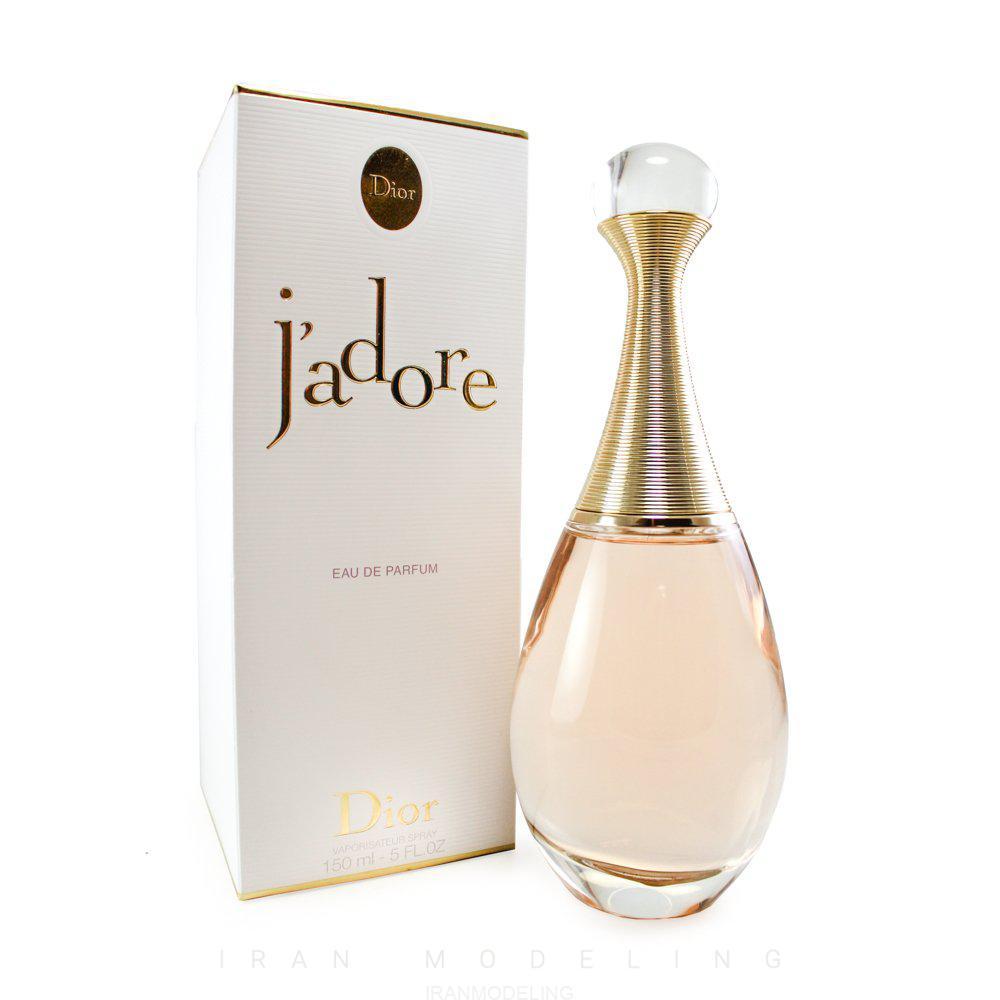 پرفروش ترین و بهترین و ماندگارترین عطر ها و ادکلن زنانه جهان در سال 2020 2021 2022 1400 1399
