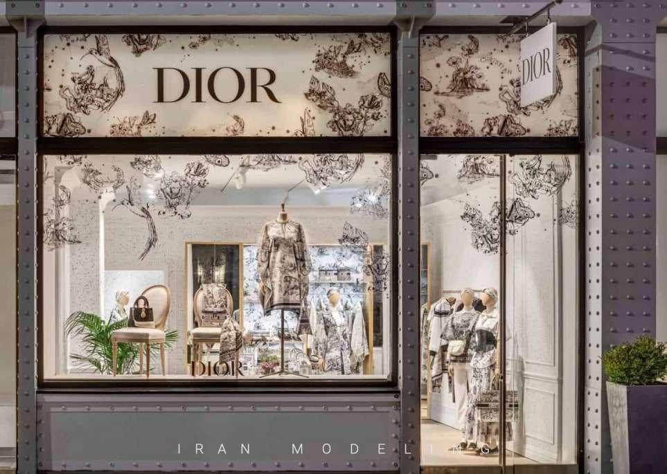 """دیور از سری لباسهای راحتی """"Chez Moi"""" خود در نیویورک رونمایی کرد"""