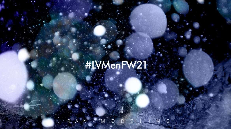 لویی ویتون مجموعهی مردانه زمستان و پاییز 2021 خود را بهصورت ویدیو ارائه داد