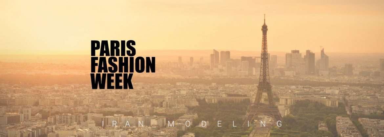 ٰپلیس پاریس اعلام کرد؛ هفتهی مد بدون حضور علاقهمندان برگزار خواهد شد
